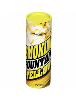 Цветной дым в Ярославле  (Желтый)
