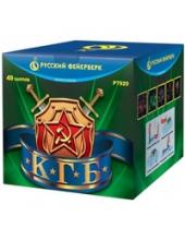 Батарея салютов КГБ